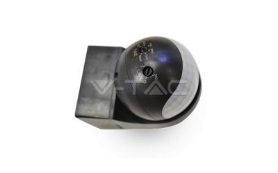 IR pohybový senzor čierny s otočnou hlavou nástenný