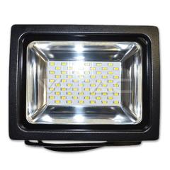 LED reflektor  Premium SMD 30 W, studená biela, čierne telo